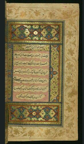 Illuminated Manuscript, Collection of poems (masnavi), Walters Art Museum Ms. W. 626, fol. 256b