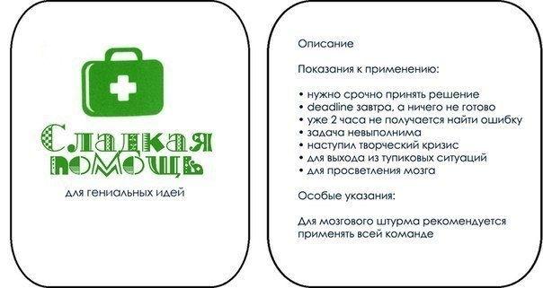 109764924_KaksdelatkonfetySladkayapomoshh11.jpg (604×321)