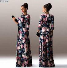 Европейской И Американской Моды Развивать нравственность Размер S-XL Семь Круглый Воротник Рукав Длинный Платье 2016 Горячий Стиль(China (Mainland))