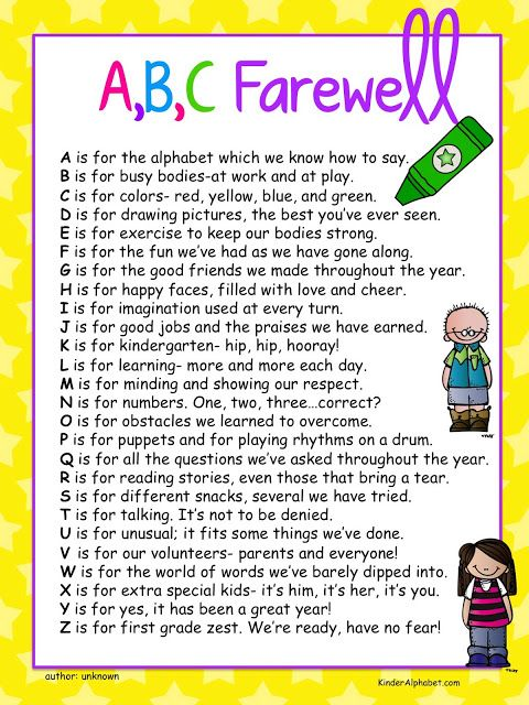 Kinder Alphabet: End of the Year Ideas plus Free Poems and Diplomas