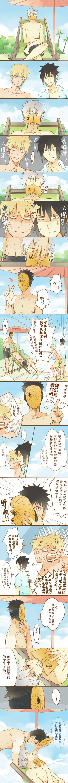 Naruto, Sasuke, Kakashi, and (surprise!) Obito - on face masks at the beach