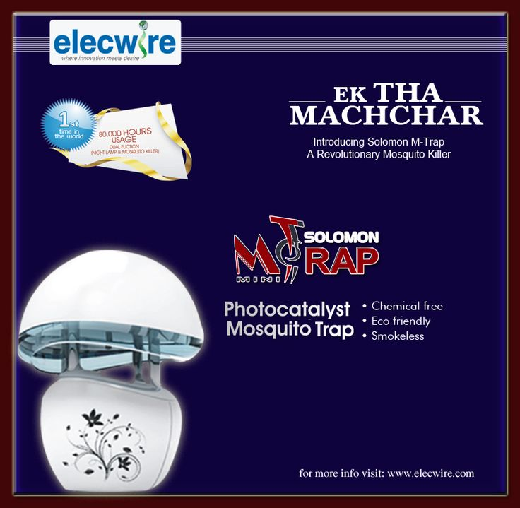 Its not a Mosquito repellent machine, its the trapper and Killer machine. These machines are the long-term solution that is proved to reduce mosquitoes and other pests effectively. www.elecwire.com