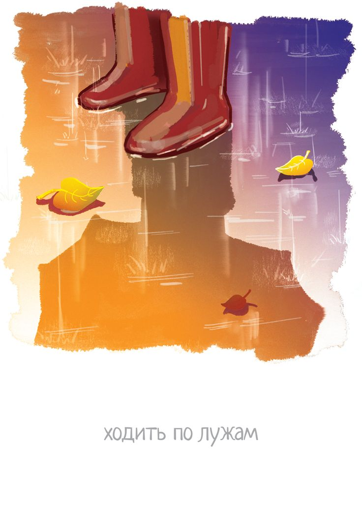 illustration, Autumn, photoshop, emotion,love
