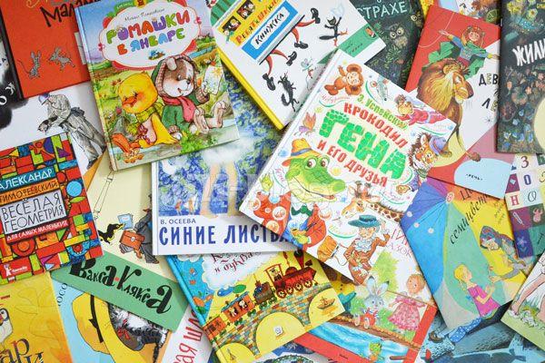 Почему ребенку лучше покупать печатные книги?