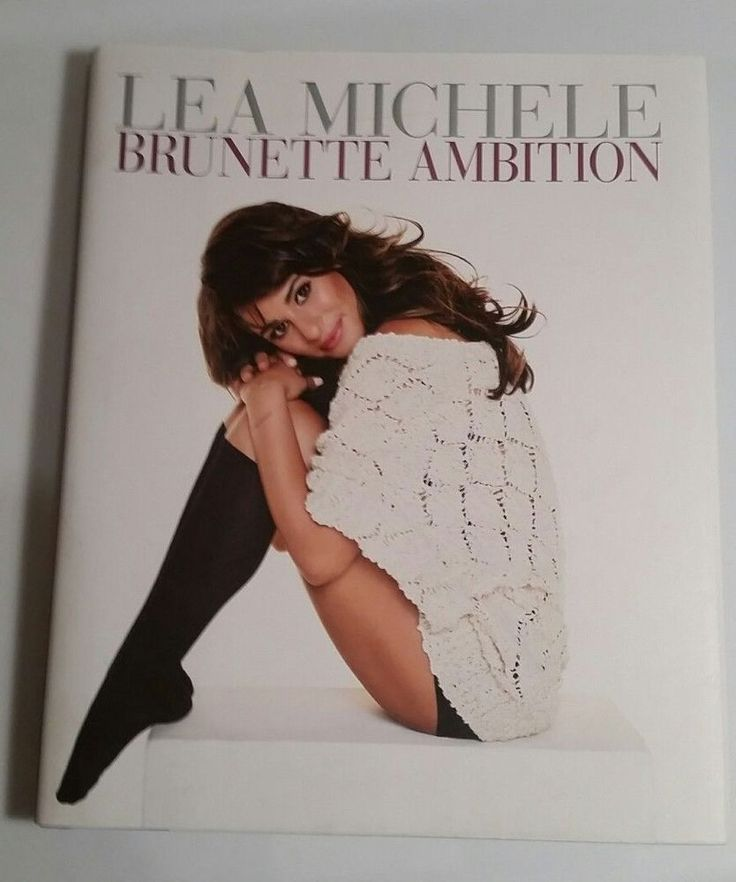 Brunette Ambition by Lea Michele (2014, Hardcover) Self-help Personal Growth