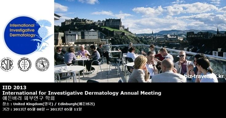 IID 2013 International for Investigative Dermatology Annual Meeting 에든버러 피부연구 학회