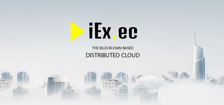 [ANN][RLC] iEx.ec blockchain-based distributed cloud announces its Crowdsale
