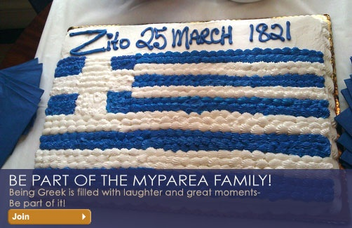 Greek Independence Day is coming on March 25th! Get your Greek on at www.myparea.com and celebrate.
