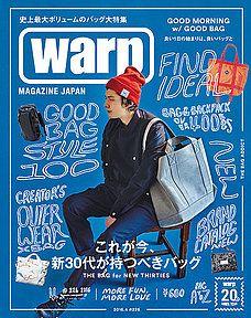 warp MAGAZINE JAPAN(ワープ・マガジン・ジャパン)