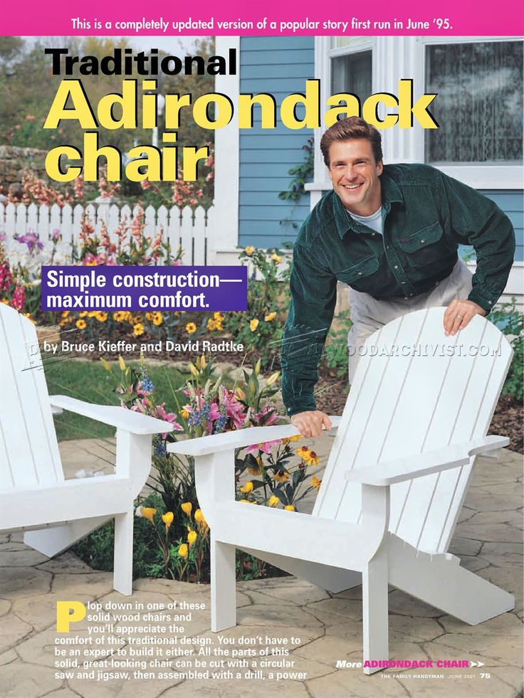 #1412 Traditional Adirondack Chair Plans - Outdoor Furniture Plans and Projects