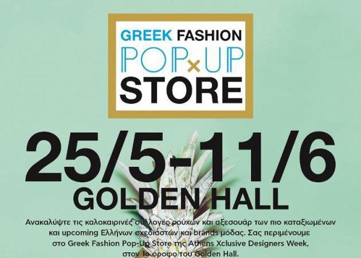 Εβδομάδα Μόδας της Αθήνας στο Golden Hall! Ένα καινοτόμο Pop Up Store