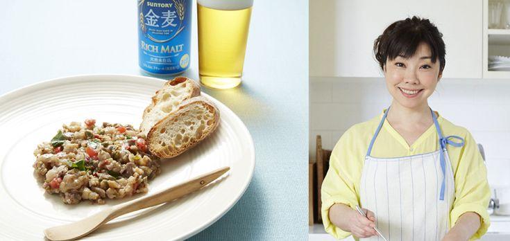 金麦レシピ|鯵の洋風たたき|金麦スタイル|毎日を、もっと楽しく、心地よく。 - 抽選で金麦や読者プレゼントが当たる!
