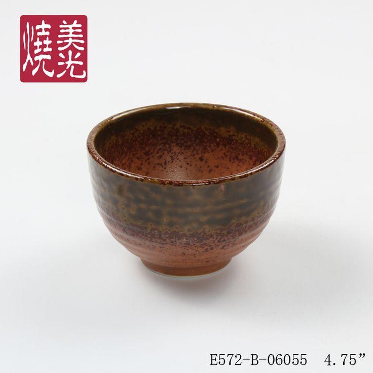 Japanese rice bowl&porcelain bowl E572-B-06055  Size: diameter 4.75 inch