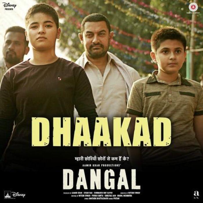 Dhaakad Dangal Raftaar Mp3 Song Watch Online And Download Dangal Movie Indian Movie Songs Songs