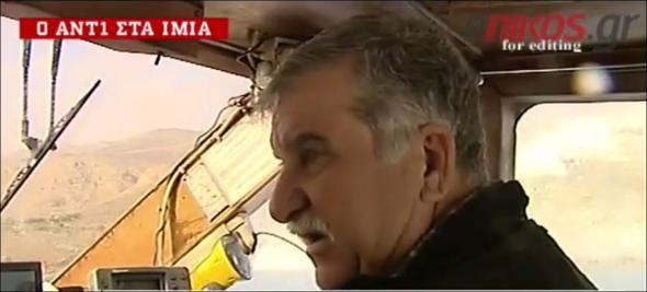 Τι λένε οι Καλύμνιοι στο δελτίο του ΑΝΤ1 για τις τουρκικές προκλήσεις  ΒΙΝΤΕΟ