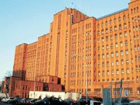 landmark government general hospital