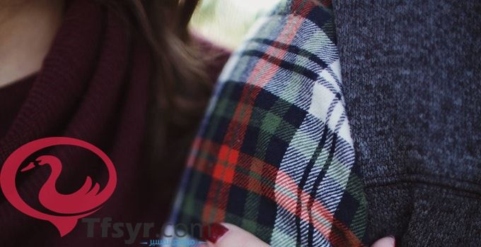 تفسير حلم الخيانة في المنام للزوج والزوجه لابن سيرين 7 Fashion Plaid Scarf Scarf