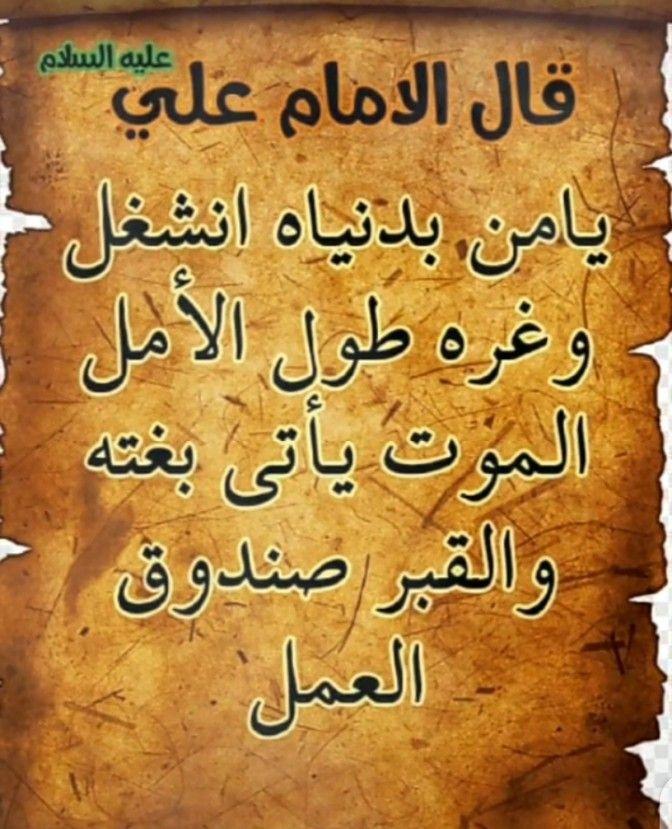 Pin By Abdelkader Targaoui On الدعاء المستجاب Calligraphy Arabic Calligraphy Arabic