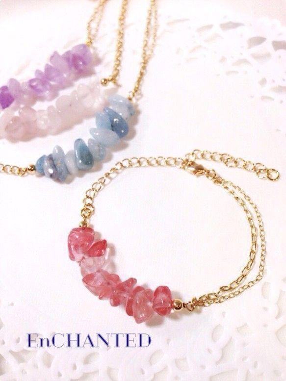 ef9fa9b511 送料無料】power stone さざれ*ブレスレット-cute | Jewelry ...