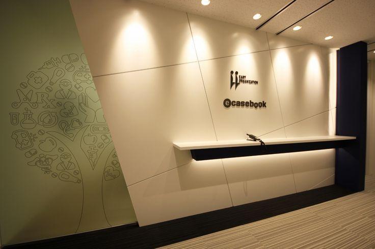 心が繋がりあう仕掛け!?結束力が高まる『Heartful Office』 |オフィスデザイン事例|デザイナーズオフィスのヴィス