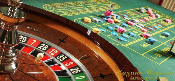 Игры казино - рулетка онлайн #Игры_казино_рулетка