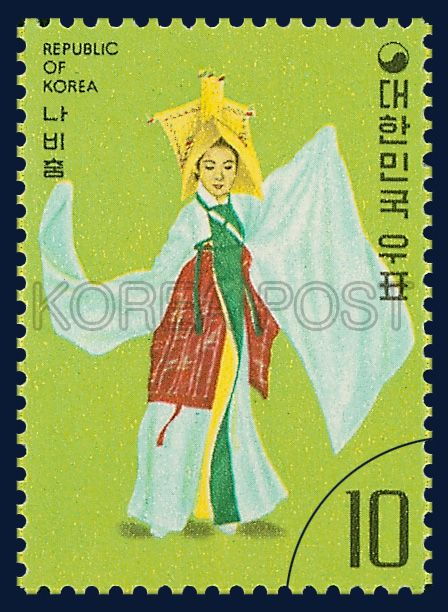 Postage Stamps of Korean Folk Dance Series, butterfly dance, traditional culture, green, white, yellow, 1975 04 20, 민속예능 시리즈(제2집), 1975년 04월 20일, 948, 나비춤, postage 우표