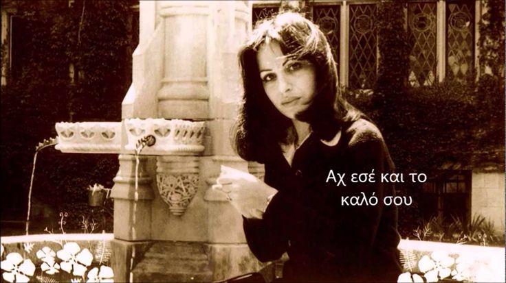 Τζιβαέρι - Χάρις Αλεξίου (Ανέκδοτη ηχογράφηση)