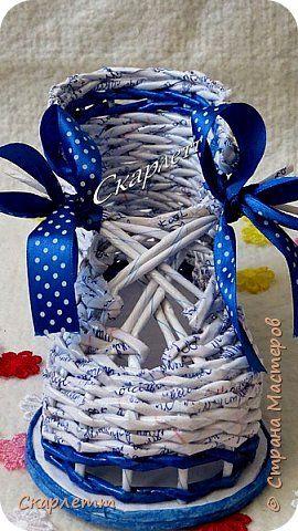 Поделка изделие Плетение Башмачная лавка   Бумага Трубочки бумажные фото 11