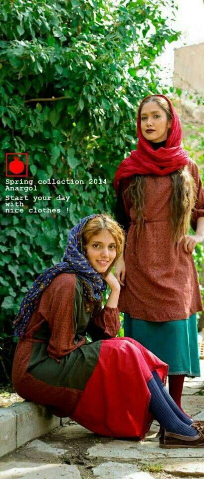 Iranian Fashion Style in Tehran http://tenjeh.ir/fashion #Fashion #Women #Iran