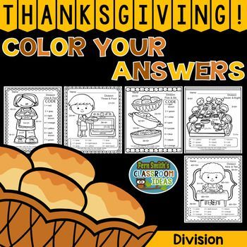 17 best images about thanksgiving on pinterest fact families multiplication and division and. Black Bedroom Furniture Sets. Home Design Ideas