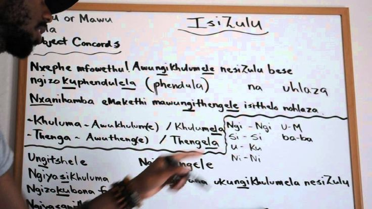 Let's learn Zulu