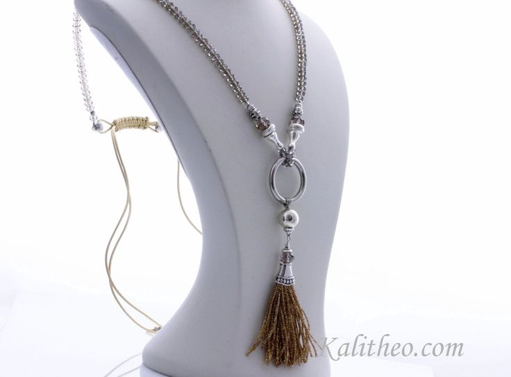 'Elan Gold Necklace