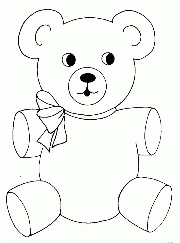 14 best Bear Coloring Pages images on Pinterest | Bear coloring ...