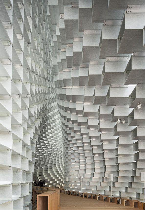 BIG - BJARKE INGELS GROUP Architects    Serpentine Pavilion 2016
