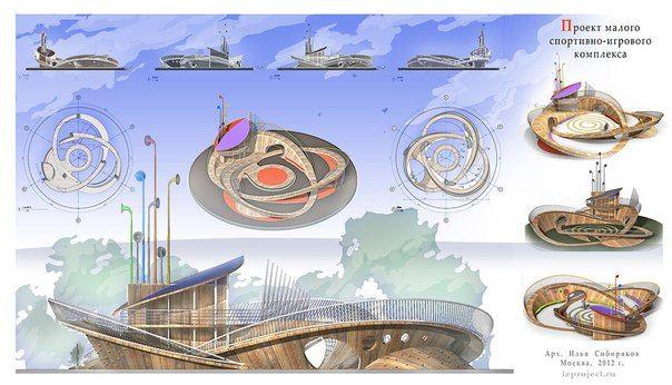 современная детская площадка - Поиск в Google