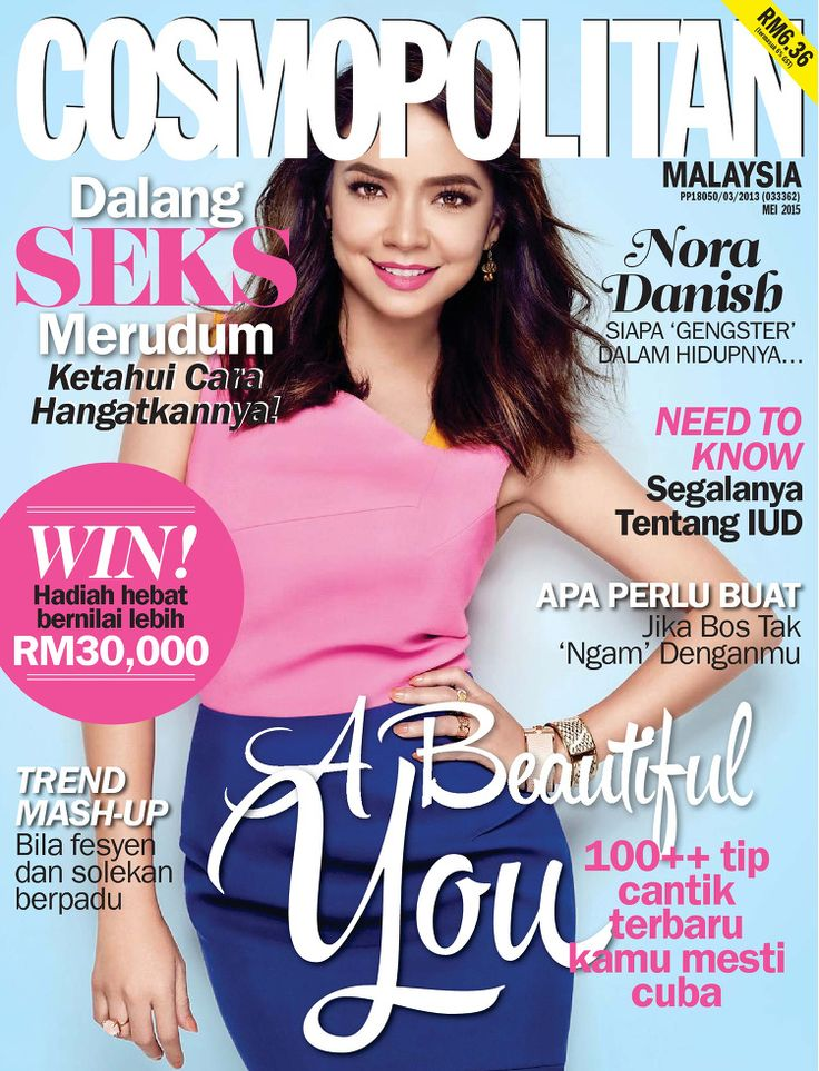 Actress, Model, Television Host @ Nora Danish - Cosmopolitan Malaysia, May 2015