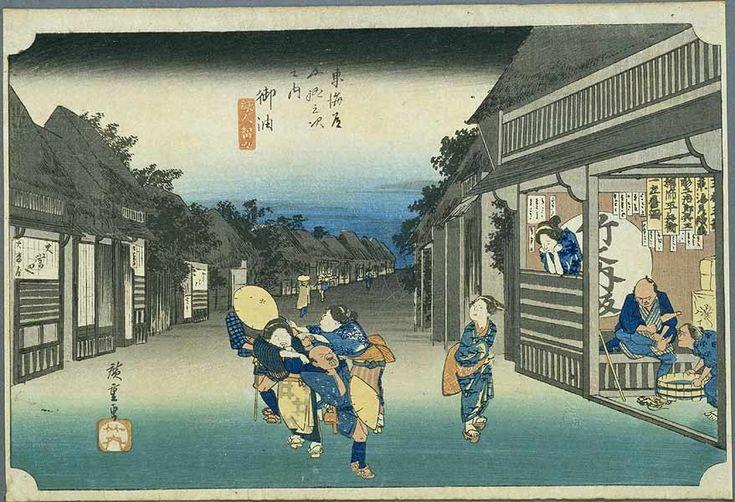 Tokaido35 Goyu - 東海道五十三次 (浮世絵) - Wikipedia