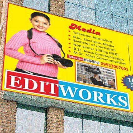 Noida | नोएडा in Uttar Pradesh
