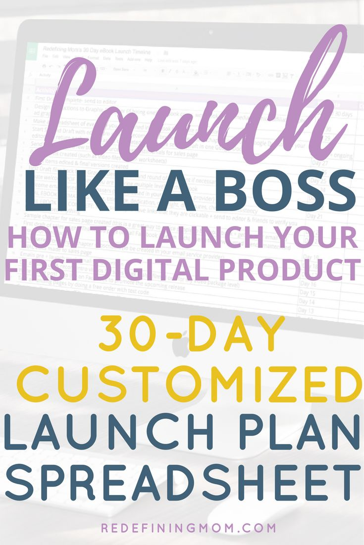 Tips for successfully launching your first digital product. Create an online course, write an ebook, sell printables, or launch an etsy shop. Monetize your online business through launching digital products. launch a product / make money online / make money at home / make money from home / how to blog for money via @redefinemom
