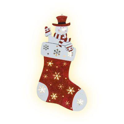 VICKO - Χριστουγεννιάτικα