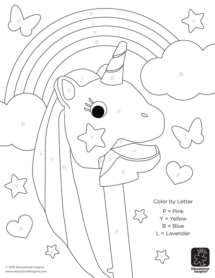 51 best Nifty Coloring Pages for Kids images on Pinterest