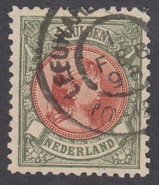 Nederland 1896 - Prinses Wilhelmina 'Hangend haar' - NVPH 48