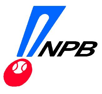 major league baseball and nippon professional General news and commentary about nippon professional baseball (japanese   news gathered from around the internet regarding japanese players in mlb.