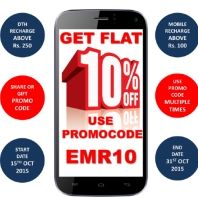 Emore 10% Off On Mobile ,DTH Recharge Offer : Emore Christmas Recharge Offer - Best Online Offer
