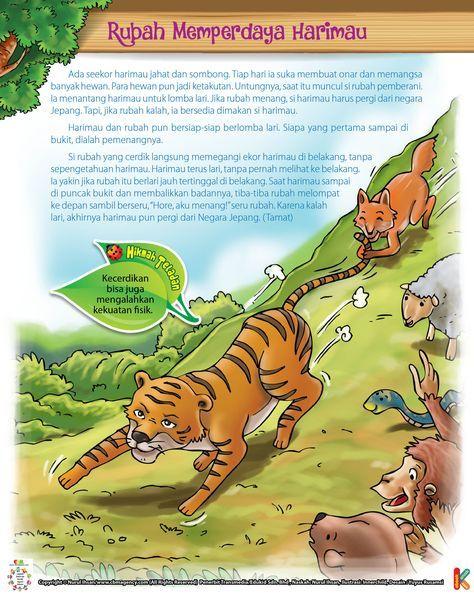 Rubah Memperdaya Harimau | Ebook Anak