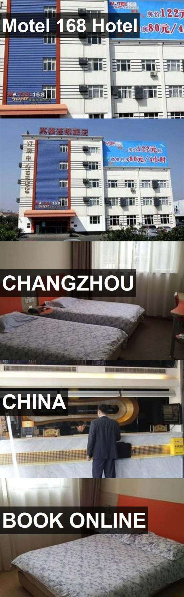Motel 168 Hotel in Changzhou, China. For more information, photos, reviews and best prices please follow the link. #China #Changzhou #travel #vacation #hotel