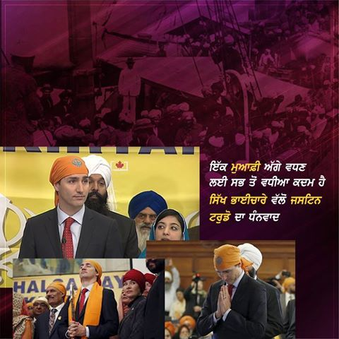 Justin Trudeau, Canadian Prime Minister, has won the hearts of millions of Sikhs around the world #ProudToBeAkali