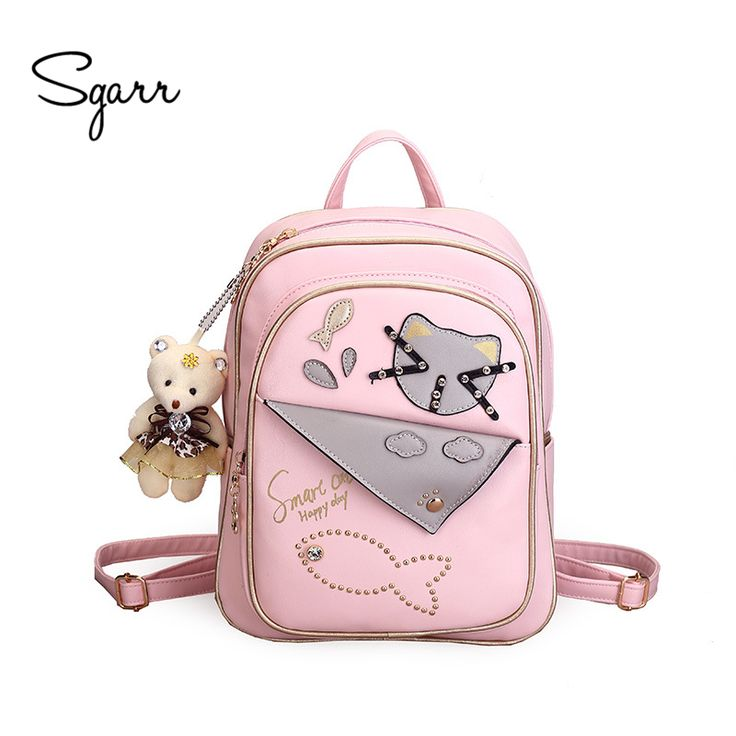 SGARR Rivet PU Leather Backpack Women For School Teenager Girls Bag Fashion Lady Casual Small Travel Backpack Cat Bag Mochila #Affiliate