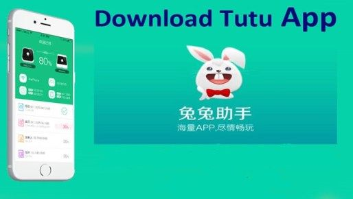 Download and Install TutuApp for iOS 10 without Jailbreak