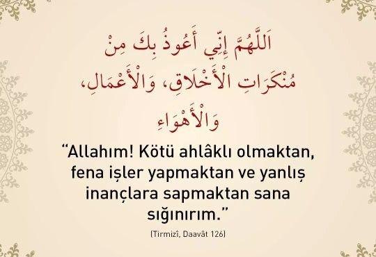 Sana sığınırım.  #kötü #iş #yanlış #inanç #sapma #dua #amin #hadis #islam #ramazan #ilmisuffa